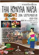 Day of the Thai cousin - - Master of ceremony recommends 4U